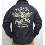 当店別注 VANSON バンソン コーチジャケット フライングスター ABV-501 ブラック色