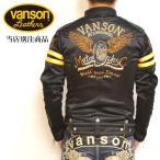 当店別注 VANSON バンソン ボンディング シングル ライダース フライングホイール 背面総刺繍 XXLサイズ有 ABV-502ブラック色