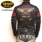 当店別注 VANSON バンソン ボンディング シングル ライダース フライングスター 背面総刺繍 ABV-503 ブラック色