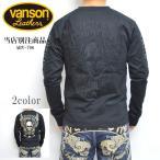 VANSON B