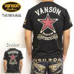 当店別注 バンソン VANSON ABV-903 ドライ 半袖 Tシャツ レギュラータイプ 吸汗速乾  抗菌防臭 UVカット ワンスター