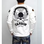 VANSON バンソン×クローズ WORST CRV-703 ポケット付き 長袖Tシャツ ホワイト色 ロンT フライングスカル CROWS コラボ T.F.O.A 武装戦線 刺繍
