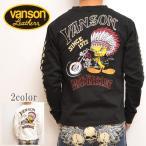 VANSON バンソン ルーニーテューンズ LTV-731 天竺長袖Tシャツ ブラック色 ロンT トゥイーティー コラボ