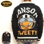 バンソン VANSON ルーニーテューンズ LTV-830 3G ニット ジャケット ブラック色 カウチンセーター