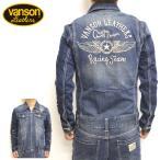 ショッピングオールインワン VANSON バンソン デニムつなぎ服 ツナギ NVAO-301 フライングスター  刺繍 オールインワン ワンウォッシュ XXLサイズ有 インディゴA色