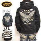 バンソン VANSON NVSZ-2011 裏毛フルジップパーカー スウェット フライングイーグル バイク バイカー トップス メンズ