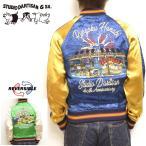 ステュディオ・ダルチザン  STUDIO DARTISAN SP-057 サテン スカジャン スーベニアジャケット 40th春夏図案 40周年限定