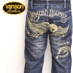 VANSON バンソン デニム ジーンズ  SP-B-14 フライングスカル USED加工 刺繍 インディゴ色