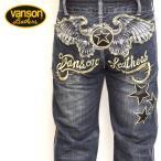 VANSON バンソン デニム ジーンズ  SP-B-15 フライングスター USED加工 刺繍 インディゴ色