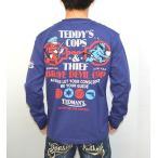 テッドマン TEDMAN TDLS-305 ブルー色 長袖Tシャツ ロンT TEDDY'S COPS エフ商会