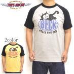 トイズマッコイ TOYS McCOY TMC2138 半袖Tシャツ フィリックスキャット FELIX THE CAT TEE BECK LOGO メンズ トップス
