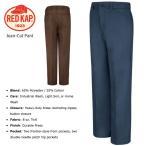 ワークパンツ レッドキャップ RED KAP JEAN-CUT PANT #PT50