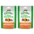【2個セット】グリニーズ ピルポケット 猫用 投薬補助 タブレット・カプセル用 [チキン味]  45g 約45個入り / GREENIES FELINE Pill Pockets Cat Chicken 1.6oz