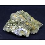国産 秋田県鹿角市 不老倉鉱山! 黄銅鉱 キャルコパイライト chalcopyrite 238,5g CHP002 鉱物 天然石 原石 パワーストーン