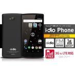 covia CP-VL5A(ブラック) i-dio Phone SIMフリー LTE対応 16GB