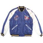 テーラー東洋 スーベニアジャケット アセテート スカジャン ブルー リバーシブル TAILOR TOYO ACETATE SUKA RED EAGLE LAND SCAPE  SOUVENIR JACKET