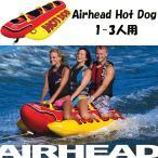 バナナボート 3人乗り HOTDOG トーイングチューブ  並行輸入品画像
