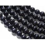 モリオン(黒水晶)ビーズ 【6mm/20cm(半連)/AA】魔除け 厄払い お守り パワーストーン