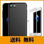 【AQAA】iPhone7 ケース/ iPhone8 ケース 耐衝撃 最強 人気 シンプル 全面保護 [ ガラスフィルム付き ] 薄型 軽量 レンズ保