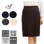リクルートスカート スカート 膝丈 大きいサイズ 黒 タイトスカート セットアップスカート