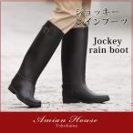 レインブーツ ロング レインシューズ レディース 長靴 人気 雨靴 かわいい おすすめ ブランド ヒール 梅雨 つゆ 筒周り