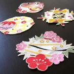 コースター お正月を彩る刺繍&カットワーク