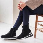 厚底 スニーカー ブーツ レディース 秋冬 ウエッジソール 歩きやすい アミアミ