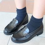 コインローファー ローファーパンプスレディース学生靴 通学 制服 通勤