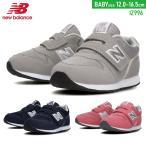 ニューバランス New Balance IZ996 スニーカー 靴 キッズ ジュニア ベビー ローカット ベビー