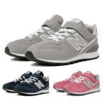 ニューバランス New Balance YV996 スニーカー 靴 ローカット キッズ