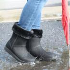 ショートブーツ レディース スノーブーツ レインブーツ 完全防水 フラット ふわふわ あったか 秋冬 防寒 ファー 雪用 滑らない 長靴 ワイズ3E S M L LL