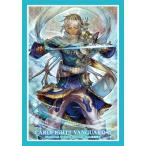 ブシロードスリーブコレクション ミニ Vol.225 カードファイト!! ヴァンガードG『光輝の剣 フィデス』 パック[ブシロード]《発売済・在庫品》