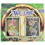 WXD-20 ウィクロスTCG 構築済みデッキ 20弾 GREEN CUNNING(グリーンカンニング) 初回特典版 パック[タカラトミー]《発売済・在庫品》