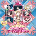 ラブライブ!スクールアイドルコレクション Vol.05 「ラブライブ!サンシャイン!!」TV Anime Edition 30パック入りBOX[ブシロード]《01月予約》