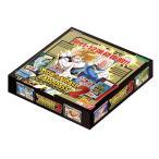【限定販売】ドラゴンボールカードダス 復刻デザインコレクション2 猛威!鋼の超戦士&逆襲 3大サイヤ人 パック版 BOX[バンダイ]【送料無料】《発売済・在庫品》