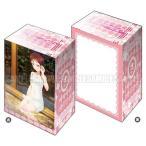 ブシロードデッキホルダーコレクションV2 Vol.100 ラブライブ!サンシャイン!!『桜内梨子』Part.2[ブシロード]《12月予約》