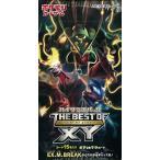 ポケモンカードゲーム ハイクラスパック THE BEST OF XY 10パック入りBOX[ポケモン]《発売済・在庫品》