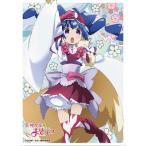 キャラクタースリーブ 装神少女まとい 草薙ゆま(EN-378) パック[エンスカイ]《発売済・在庫品》