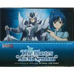 """カードファイト!! ヴァンガードG レジェンドデッキ第3弾 The Blaster """"Aichi Sendou""""[ブシロード]《04月予約》"""