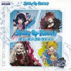 SHOW BY ROCK!! ミューモンコレクション Vol.01 [SBC-SB01] 30パック入りBOX[ブシロード]《04月予約》