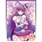 キャラクタースリーブ キラキラ☆プリキュアアラモード キュアマカロン(EN-432) パック[エンスカイ]《06月予約》