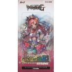 カードファイト!! ヴァンガードG クランブースター 第5弾 七色の歌姫 12パック入りBOX[ブシロード]《07月予約》