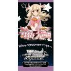 ヴァイスシュヴァルツ エクストラブースター Fate/kaleid liner プリズマ☆イリヤ ドライ!! 6パック入りBOX[ブシロード]《発売済・在庫品》