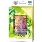 白猫プロジェクト トレーディングカードゲーム ストラクチャーデッキ 真夏のMEMORY パック[コロプラ]《発売済・在庫品》