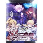 リセ Lycee オーバーチュア Ver. Fate/GrandOrder 2.0 スターターデッキ パック[ムービック]【送料無料】《在庫切れ》