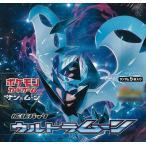 ポケモンカードゲーム サン&ムーン 拡張パック ウルトラムーン 30パック入りBOX[ポケモン]《12月予約》