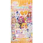 アイカツスターズ! ブランドコレクションパック Vol.2★ 12パック入りBOX[バンダイ]《12月予約》