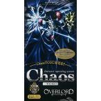 【特典】ChaosTCG ブースターパック オーバーロード 20パック入りBOX[ブシロード]《02月予約》