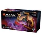 マジック:ザ・ギャザリング 基本セット2019 デッキビルダーセット 日本語版[Wizards of the Coast]《在庫切れ》