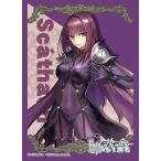 ブロッコリーキャラクタースリーブ Fate/EXTELLA LINK「スカサハ」 パック[ブロッコリー]《発売済・在庫品》